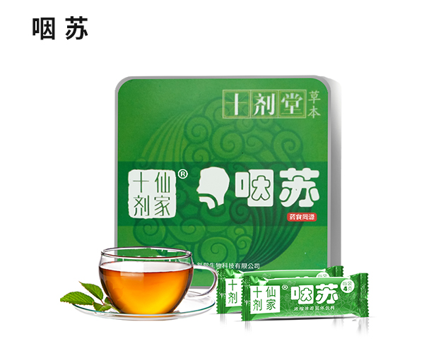 咽苏-铁盒茶袋装